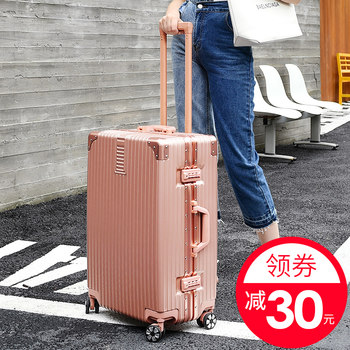 North Love suitcase universal wheel trolley luggage suitcase female and male 20 password luggage 24 inch student 28 leather suitcase