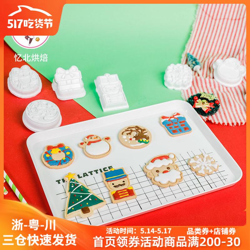 Khuôn bánh Giáng sinh 8 miếng đặt tay dễ thương Santa frosting cookie Khuôn 3d người đàn ông bánh gừng ba chiều tự làm - Tự làm khuôn nướng