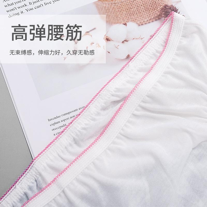 女士一次性棉内裤旅游出差美容院桑拿月子孕产妇产后免洗三角裤详细照片