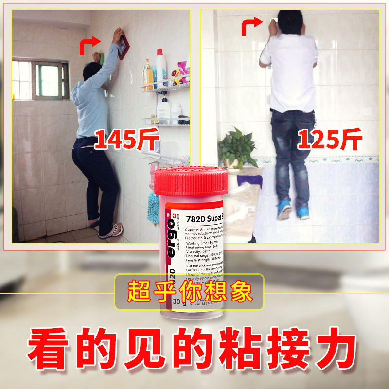 USD Imported Ergo Nailfree Glue Strong Liquid Nail Fast - Fast drying tile adhesive