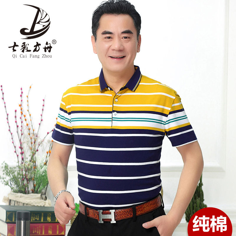 4b69cd267f6 Summer men s middle-aged short-sleeved T-shirt cotton striped thin section loose  middle-aged mercerized ...