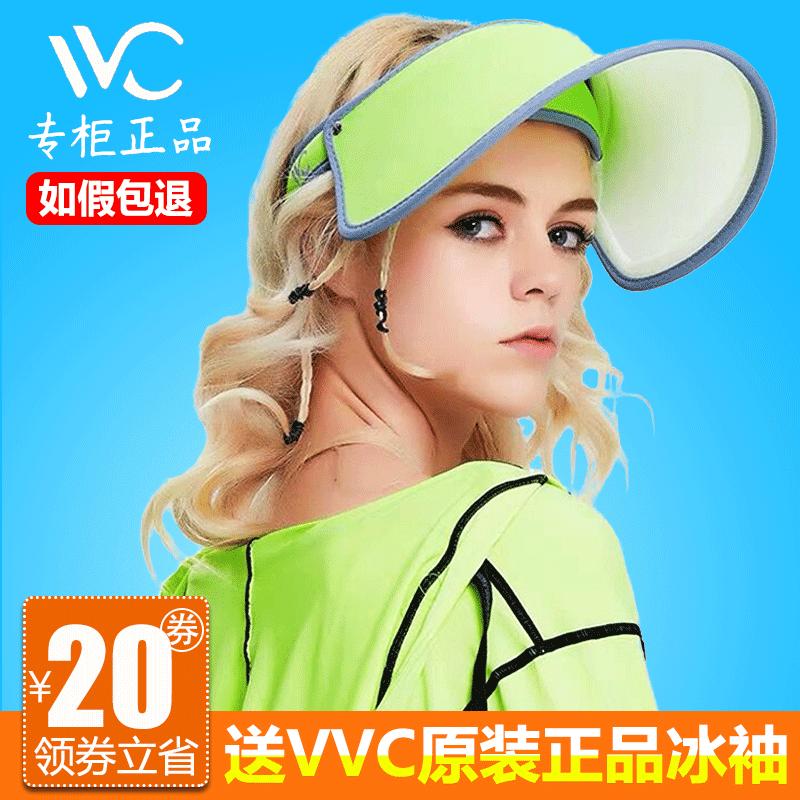 韩国太阳vvc防晒帽女夏季儿童户外防紫外线遮阳帽沙滩女神正品帽