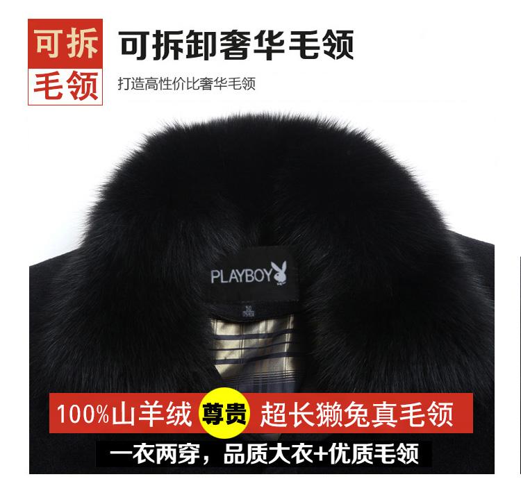 Playboy thương hiệu của người đàn ông áo len mùa đông cashmere coat trung niên cộng với nhung dày lên daddy coat