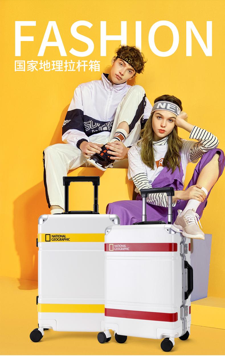 国家地理行李箱寸铝框万向轮拉桿箱寸登机箱男女密码箱寸详细照片