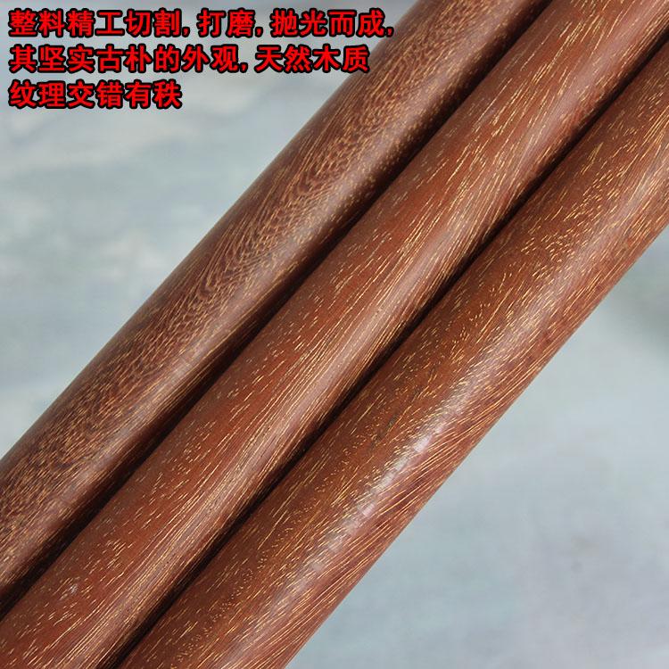 Аутентичный импорт вьетнамцев красный Вуд боевых искусств палкой Шаолинь Qimei палкой Южный палочка Крыло Чун 6: 1 палка длинная деревянная палочка