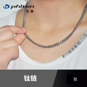 Лечебные браслеты,  Франция виноградная лоза phiten иморт из японии серебро 50cm TC05 титан ожерелье шея кольцо шейного позвонка модель кольцо ошейники, цена 27763 руб
