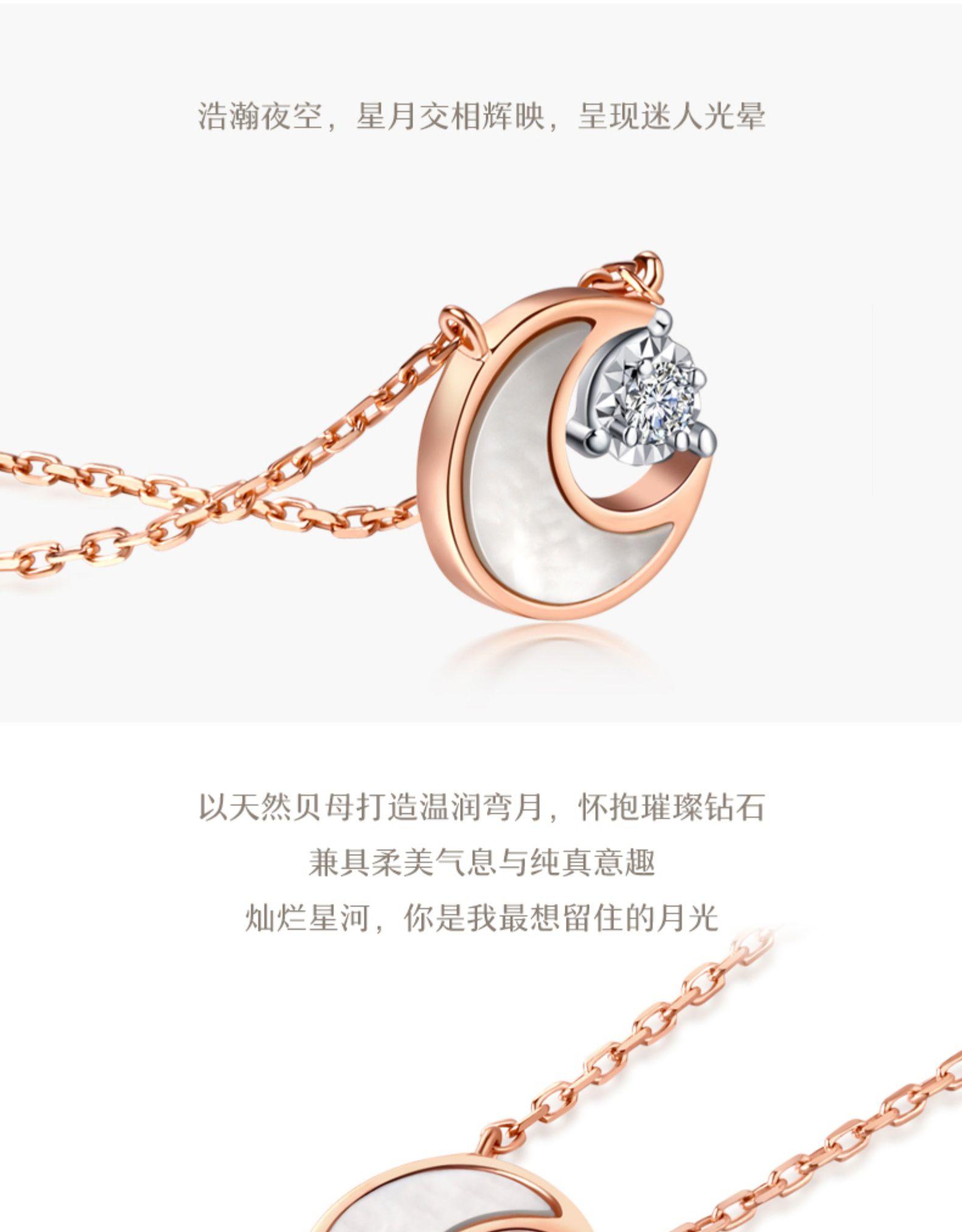 【现货】星芒系列金钻石项炼女颈饰锁骨链正品详细照片