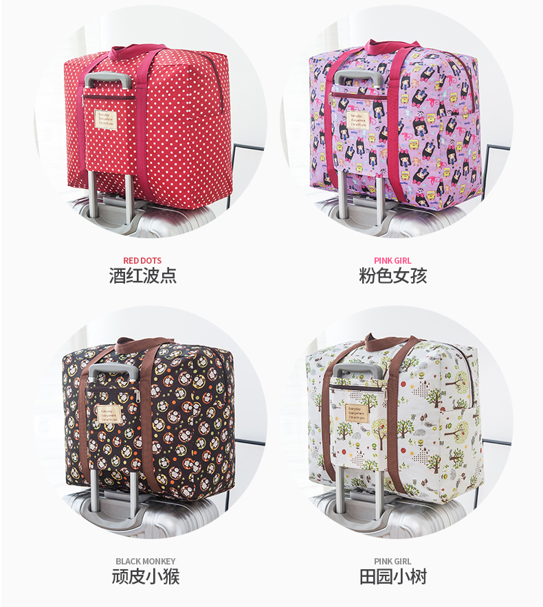 旅行衣物收纳袋套拉桿箱行李袋防水装被子的袋子整理袋衣服收纳包详细照片