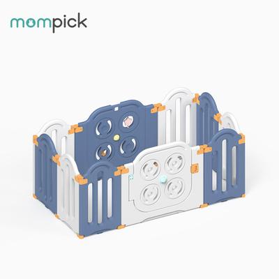 兔头妈妈甄选 儿童室内围栏宝宝防护栏婴儿游戏围栏爬行学步栅栏