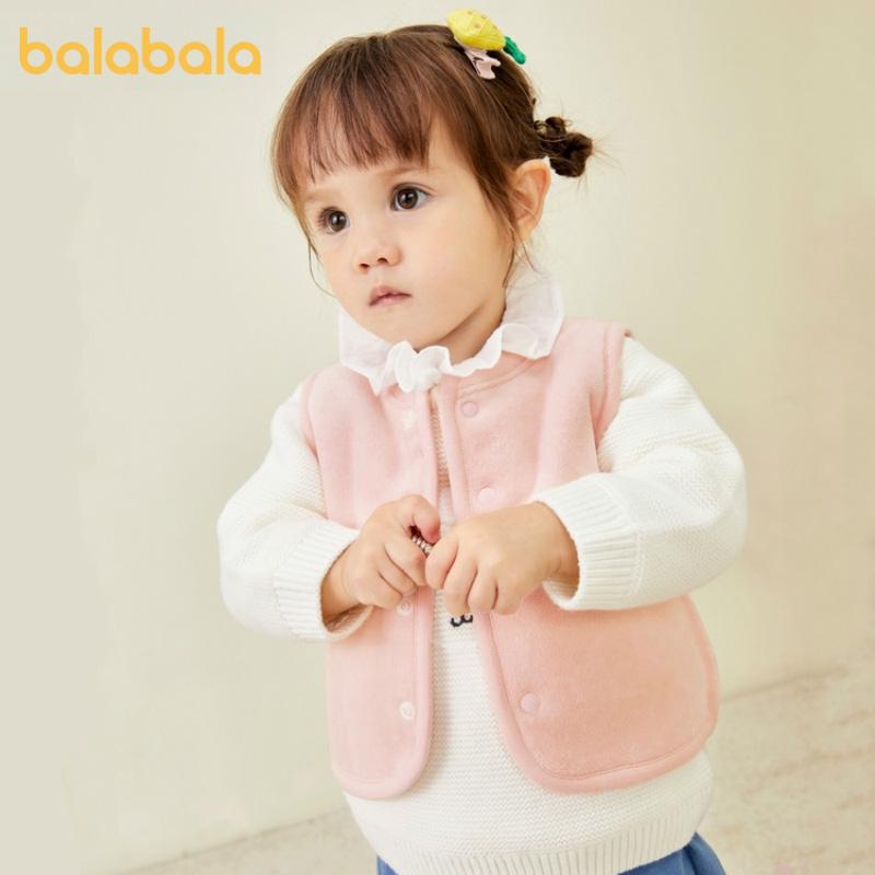 巴拉巴拉宝宝马甲秋冬外穿2020新款婴儿背心加厚保暖加绒纯色百搭