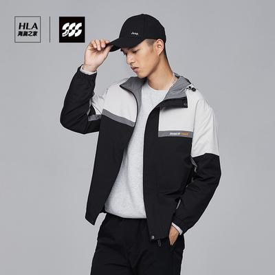 HLA海澜之家运动户外休闲夹克外套2021秋急新款男士薄款拼接上衣