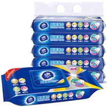 【维达】厨房湿巾一次性抽取式26片*5包