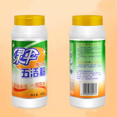 绿伞第三代五洁粉400g 轻松去污粉去油除渍不锈钢清洁剂除锈/垢