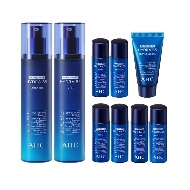 【618立即抢购】AHC蓝啵啵B5水乳套装玻尿酸补水保湿官方旗舰店