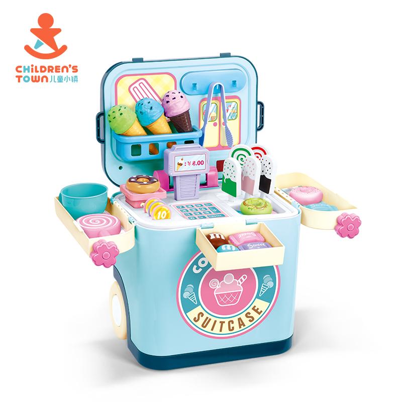 儿童小镇过家家玩具套装宝宝迷你超市购物车多功能男女孩厨房做饭