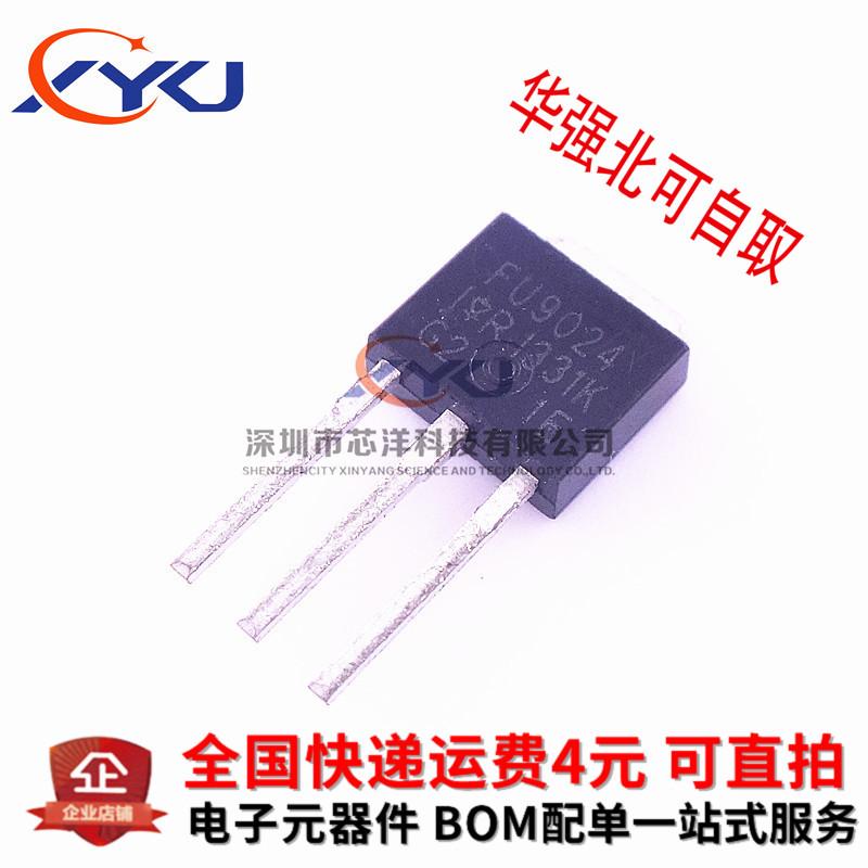 IRFU90249024NFU90249024N场常用MOS管55V11A38W效应高压板液晶