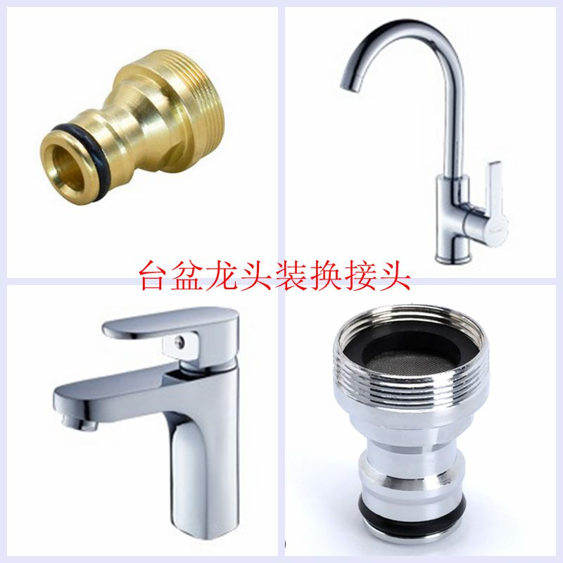 USD 7.55] Kitchen basin faucet adapter car wash water gun Washing ...