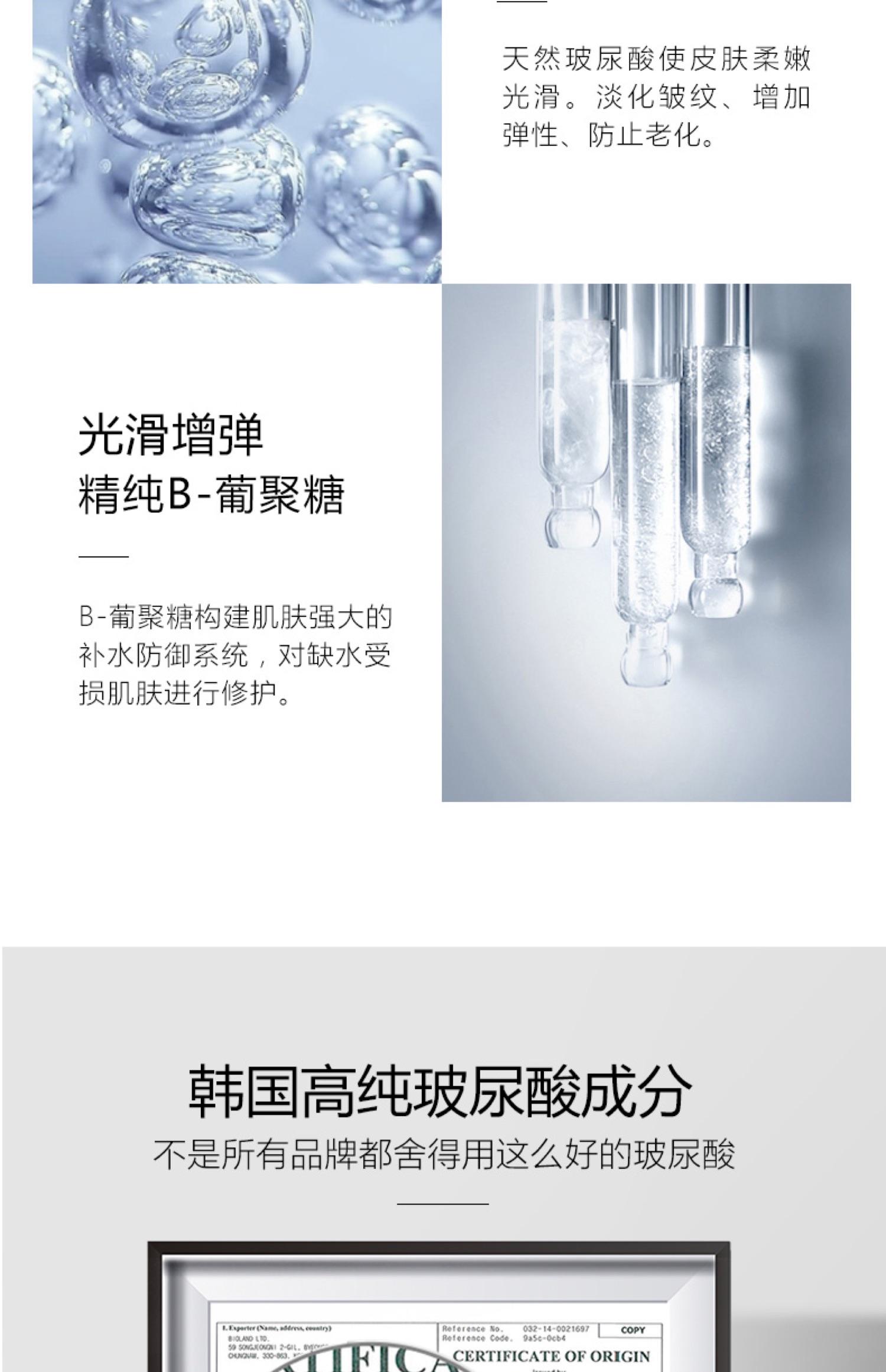 迪凯瑞玻尿酸原液精华液小安瓶提亮白精华滋润滋养肌肤补水保湿女商品详情图