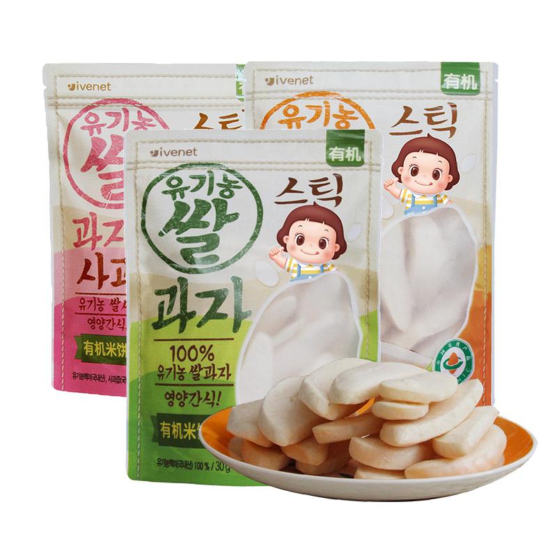 【有机】韩国进口有机米饼30g×3