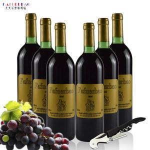 法夫尔堡豪爵干红葡萄酒红酒整箱6支装包邮