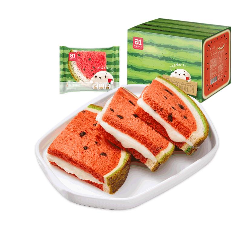 【a1西瓜吐司面包】整箱早餐网红零食儿童营养学生食品夹心土司