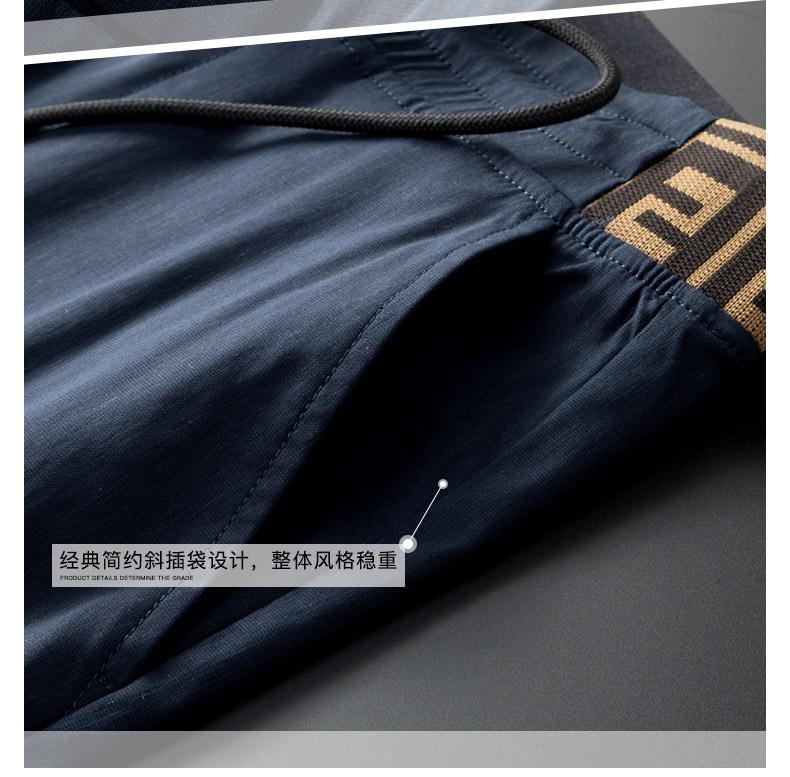 轻奢男装年新款男士裤子天丝亚麻运动裤宽鬆薄款休閒裤男夏季详细照片