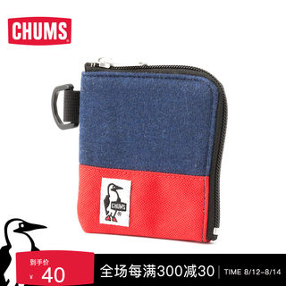 Chums / qiqiaoniao Japanese fashion outdoor fashion bag cotton nylon small bag purse ch60-0693
