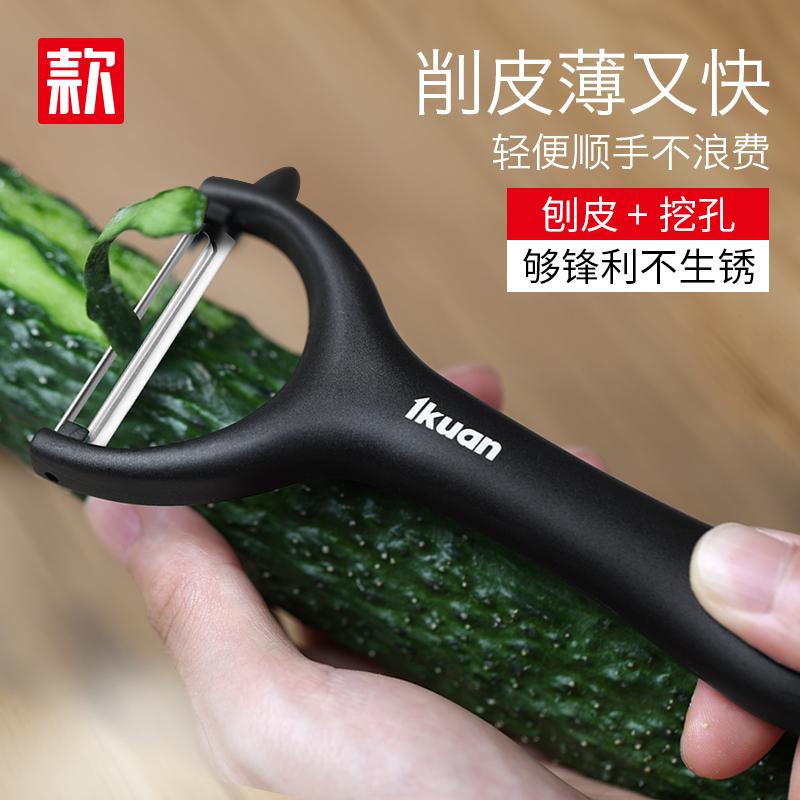 Нож для домашнего обрезки фруктовый нож яблочный чистильщик строгальный нож кухонный картофельный скребковый нож многофункциональный овощной строгальный нож