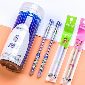芮翔60支装魔摩檫易擦笔芯0.5mm可擦笔笔芯晶蓝色黑色3-5年级小学生热磨力可擦笔芯0.38全针管子弹头中性笔芯