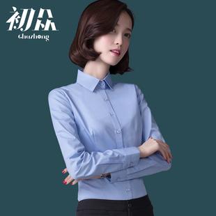 白衬衫女长袖职业V领工作服工装正装衬衣