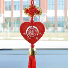 Car Pendant Gourd Lucky Cat Access Ping An China Knot Rear View Mirror Safe Ping Car Hanging Jewelry Car Strap