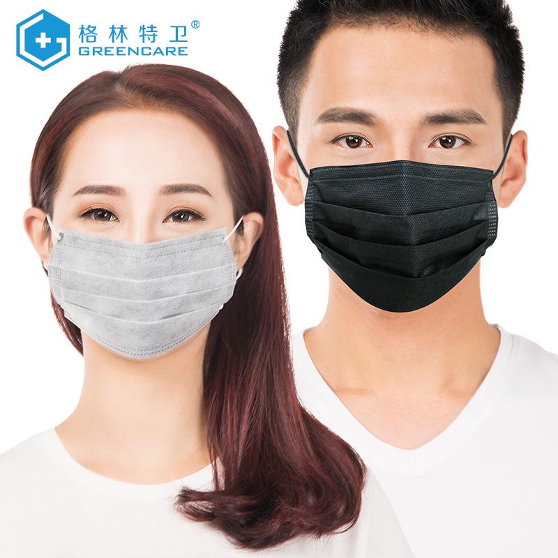 平面型口罩三层防护20只装