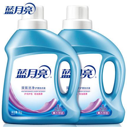 蓝月亮洗衣液深层洁净1kg*2瓶套装护衣护色宿舍家庭用低泡易漂洗