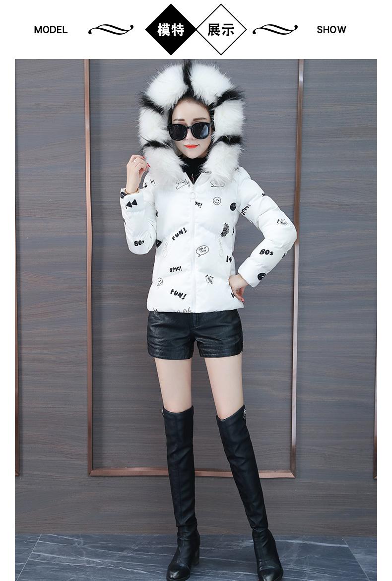 Women's small cotton wool 2020 winter new small cotton jacket burst short down cotton clothing thin 50 Online shopping Bangladesh