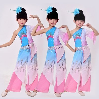 Children's Yangge costume performance Jiangnan rain New Year's Day umbrella dance performance costume Fan Dance Classical Dance Costume