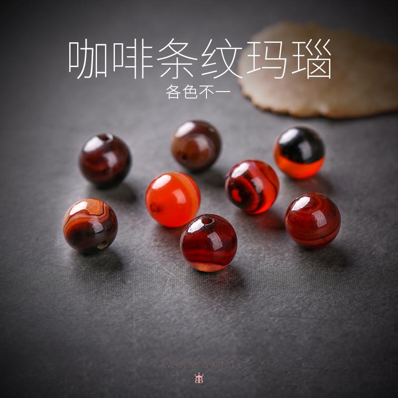 咖啡色条纹玛瑙散珠串珠圆珠子diy手工饰品手链项链半成品配件