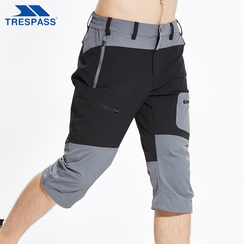 补券,防晒速干:Trespass 趣越 男士 户外休闲七分裤 多色