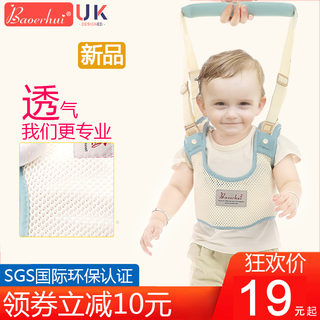 Baby toddler with infants and young children learning to walk waist type drop resistance against Le infant dual-use auxiliary traction rope artifact