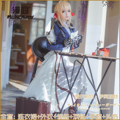 taobao agent 【Ridiculous】Violet Evergarden Microorette Ivor Gordon animated version of COS clothes in stock