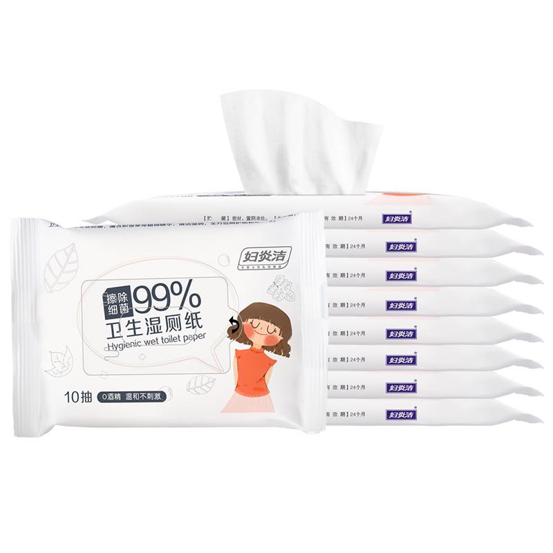 妇炎洁卫生湿巾湿厕纸成人房事男女性私处洁阴湿巾抑菌湿纸巾 2包