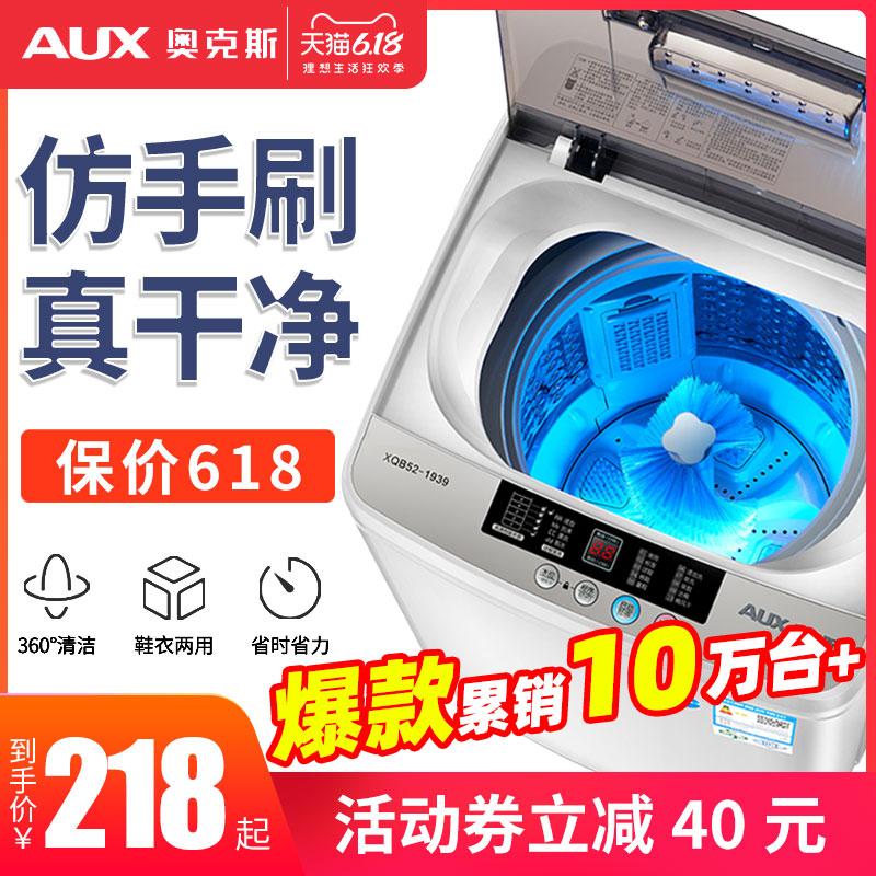 Oaks shoe washing machine fully automatic household mini brush shoes machine dormitory smart lazy god machine brush shoe