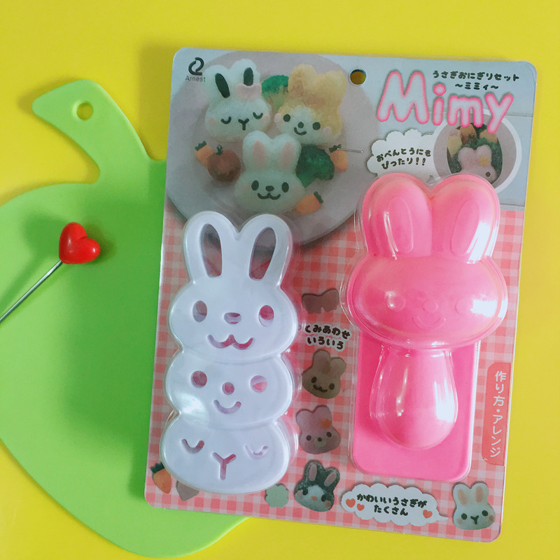 Bunny Rice Ball Mold Set 3