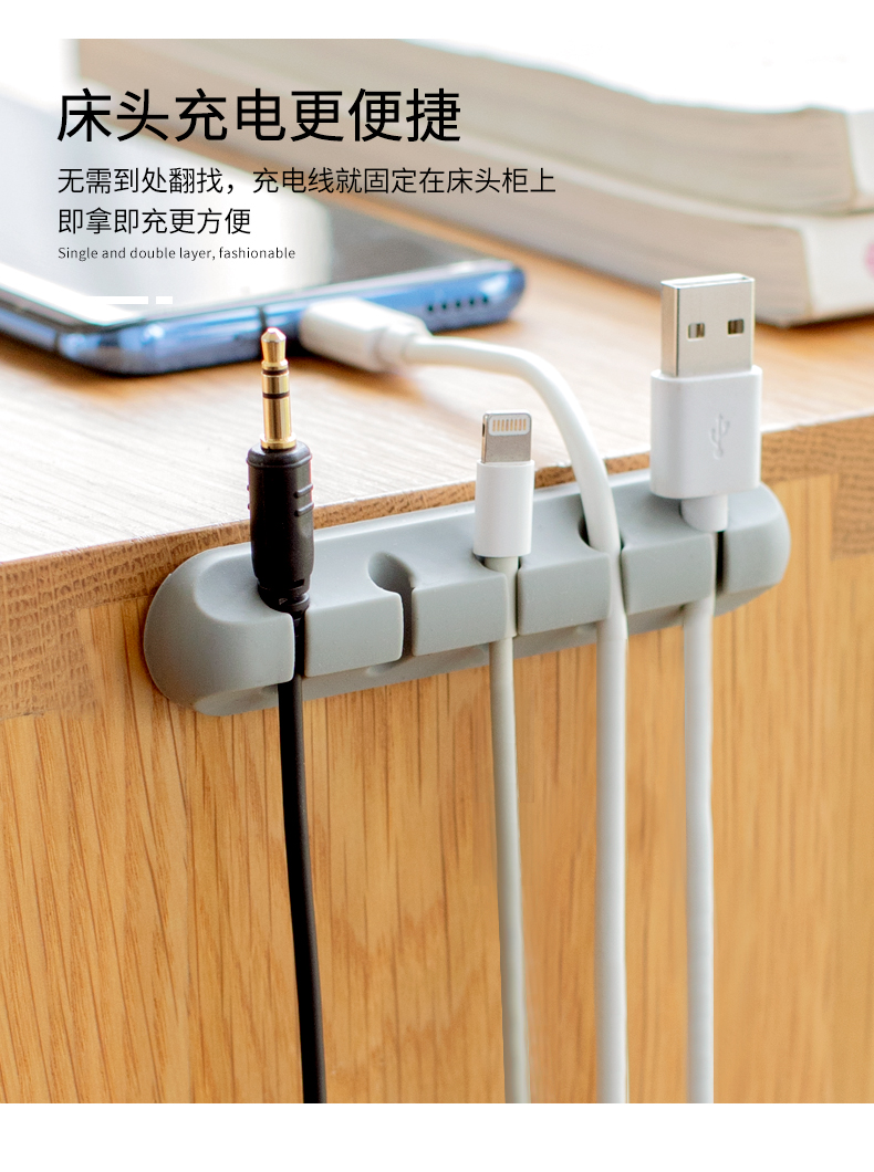 桌面数据线理线器免打孔自粘滑鼠线网路线固定绕线器耳机充电线卡扣详细照片