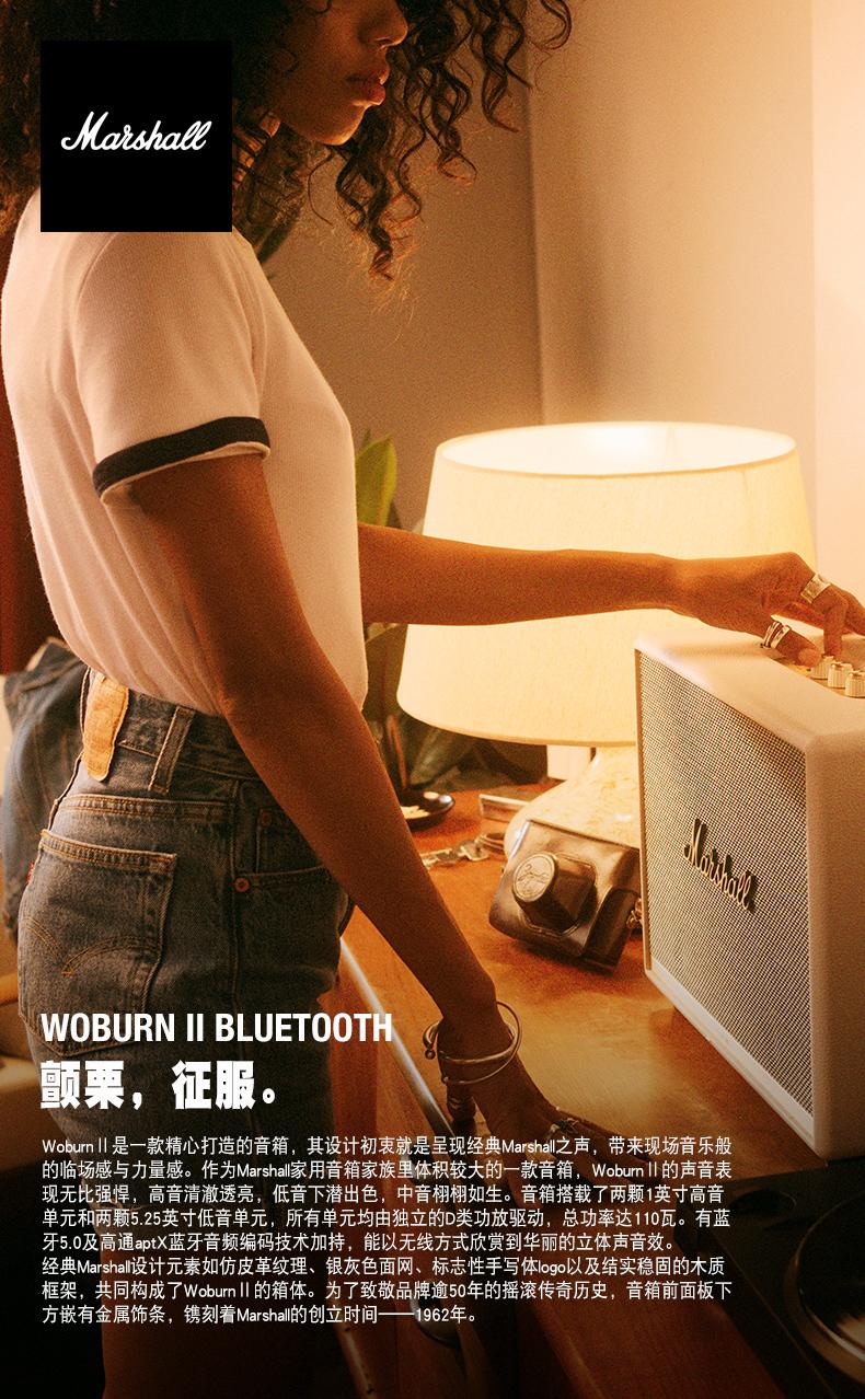 woburn-2-BT详情_01.jpg