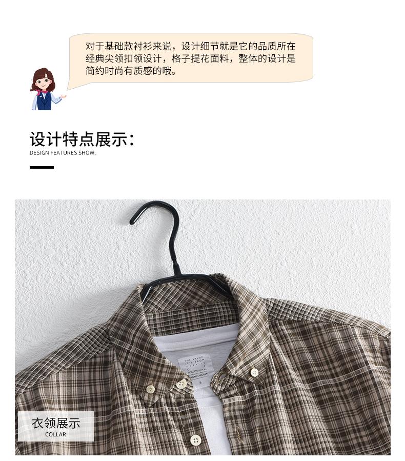 Han Floyd cotton soft long-sleeved shirt men's spring and autumn color woven lattice bottom shirt youth striped raccoon top 60 Online shopping Bangladesh