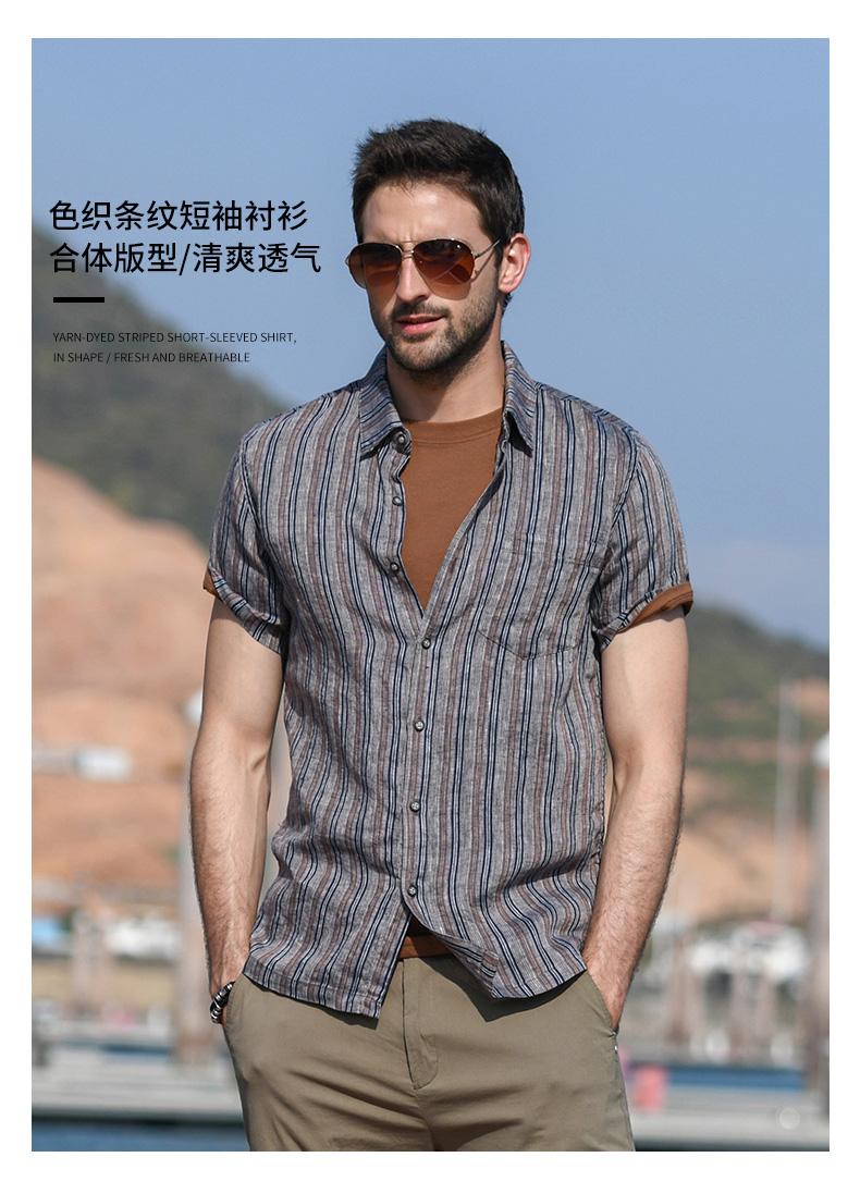Han-Flo Scottish-woven striped linen short-sleeved shirt men's slightly loose literary retro linen shirt men's thin 44 Online shopping Bangladesh