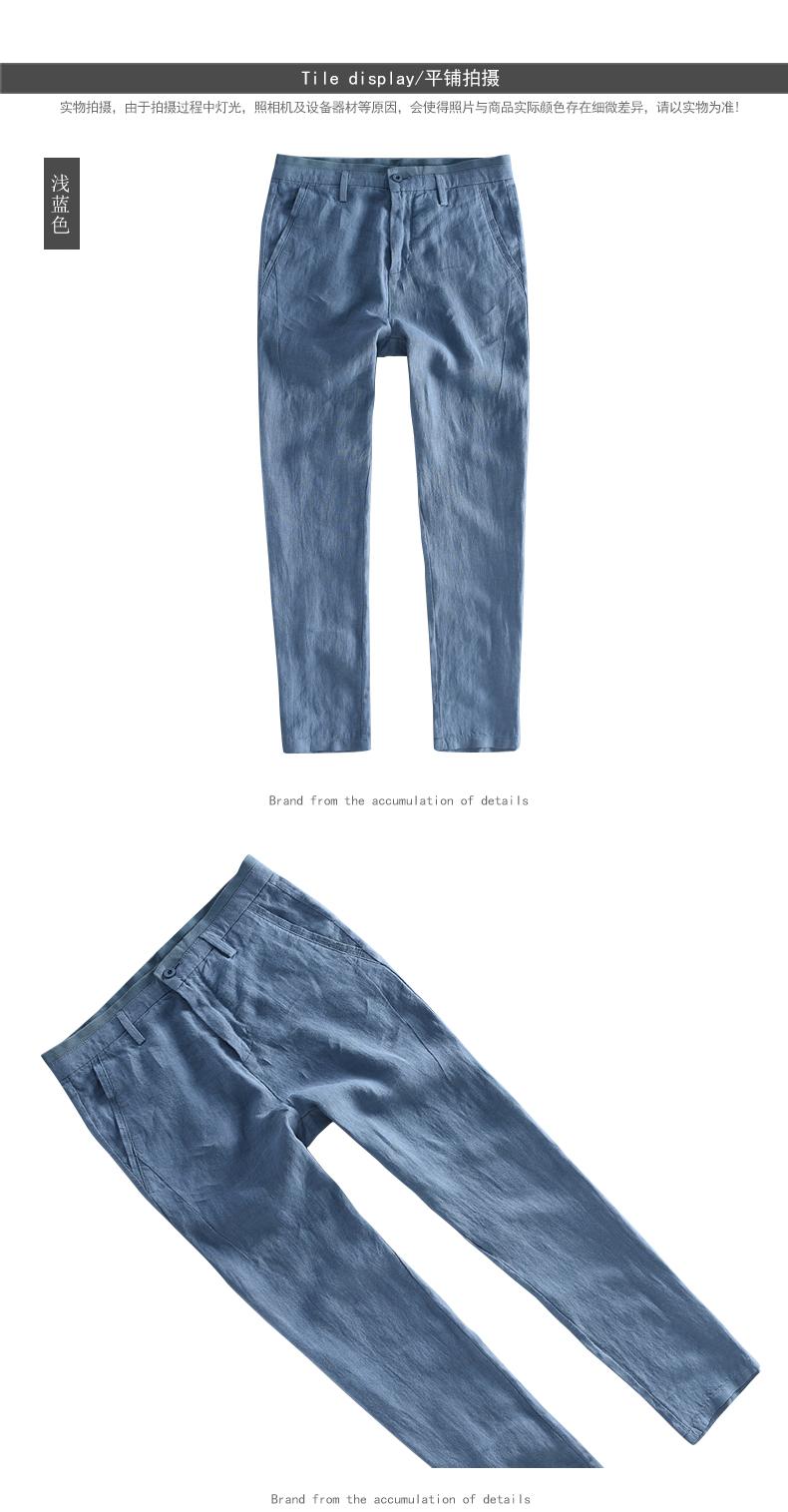 Hanxu người đàn ông mới của linen quần âu mùa hè mỏng thẳng quần thanh niên bông và vải lanh thoáng khí chín quần nam triều