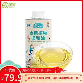 Xingpu cold pressed and hot fried oil, linseed oil, edible oil, hot fried, suitable for babies