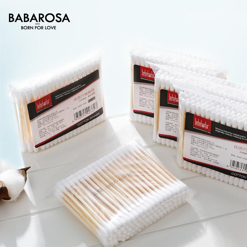 【买2送1】竹棒棉签双头棉质清洁美容化妆卸妆棉棒1000头袋装包邮_天猫超市优惠券
