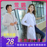 White lab coat doctor long-sleeved female winter clothes pharmacy beauty salon experimental oral skin management short-sleeved thin work clothes
